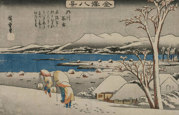 Relief - Evening Snow At Uchikawa by Utagawa Hiroshige