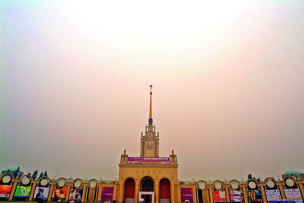 Exhibition Photograph - Exterior Of Exhibition Hall, Beijing by Lonely Planet