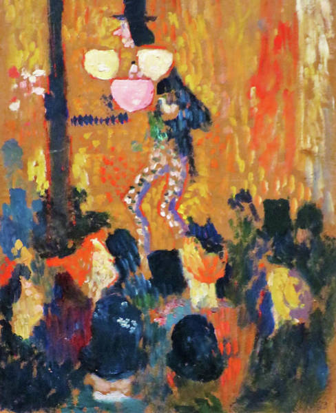 Circus Clown Painting - Fairground Sideshow, Parade - Digital Remastered Edition by Pierre Bonnard