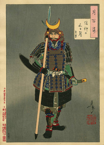 Martial Arts Painting - Faith In The Third-day Moon, Samurai by Tsukioka Yoshitoshi