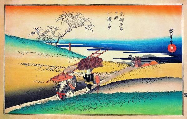 Transporter Wall Art - Painting - Famous Views Of Kyoto - Village Of Yase by Utagawa Hiroshige