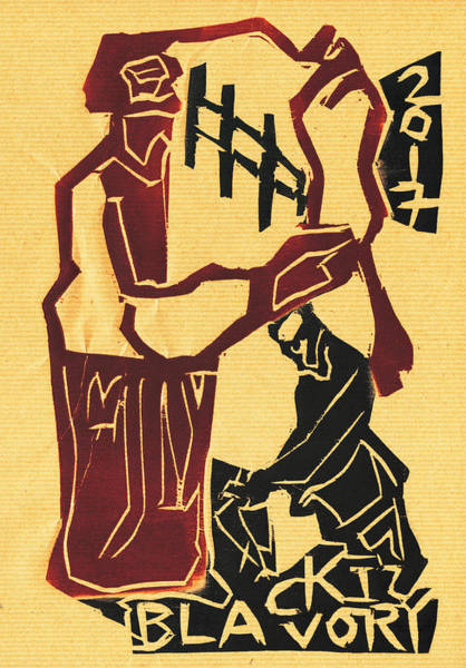 Relief - Farmers Black Ivory Woodcut 22 by Artist Dot