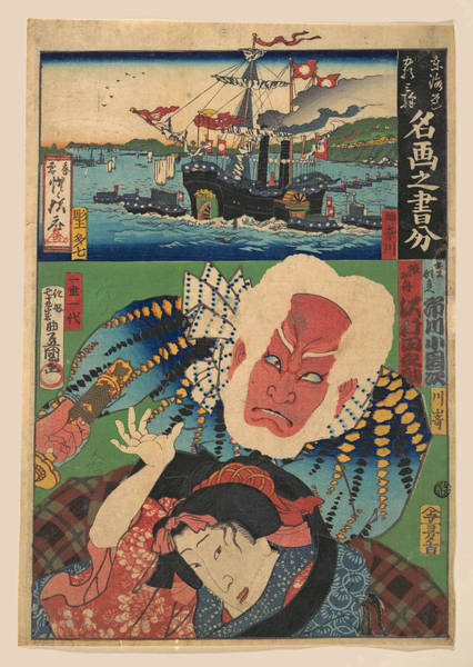 Wall Art - Drawing - Fifty-three Stations Of The Tokaido. Inspired By Famous Pictures by Utagawa Kunisada
