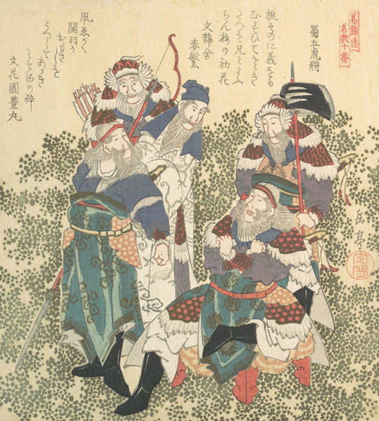Relief - Five Great Soldiers Of Shoku by Yashima Gakutei