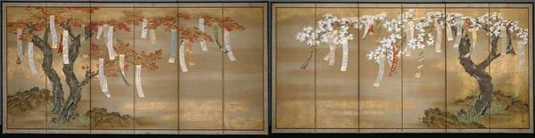 Wall Art - Painting - Flowering Cherry And Autumn Maples With Poem Slips   by Tosa Mitsuoki