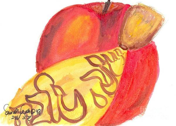 Painting - For A Sweet Year by Hebrewletters Sl