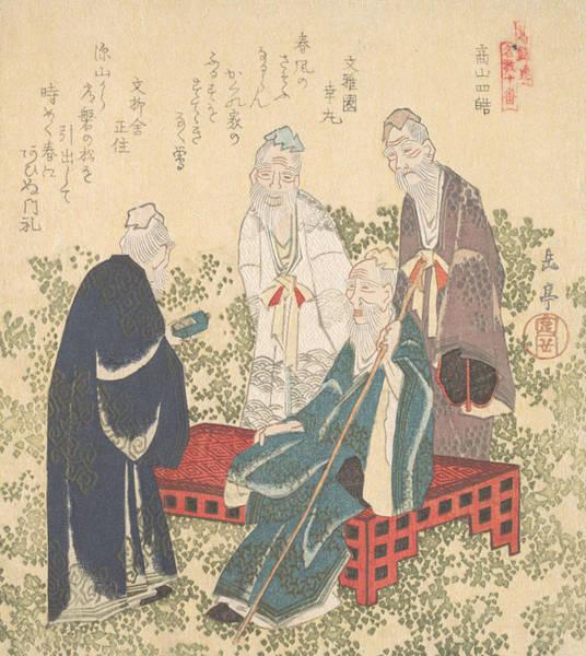 Relief - Four Hermits Of Shozan by Yashima Gakutei