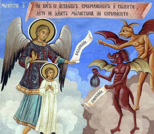Photograph - Fresco Of Guardian Angel Protecting Against The Temptations Of D by Steve Estvanik
