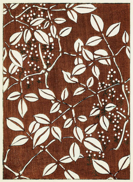 Wall Art - Painting - Fruit Branch - Japanese Traditional Pattern Design by Watanabe Seitei