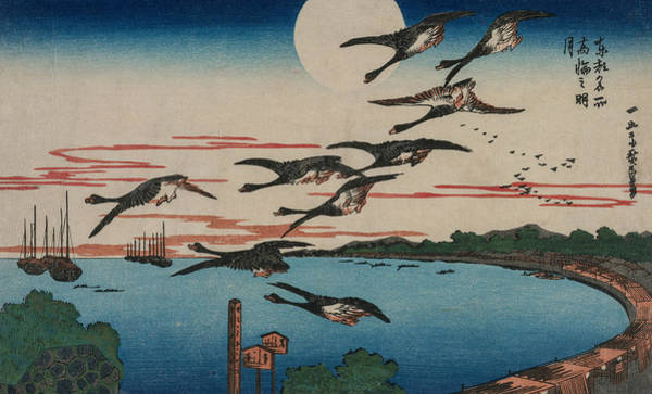 Relief - Full Moon Over Takanawa by Utagawa Hiroshige