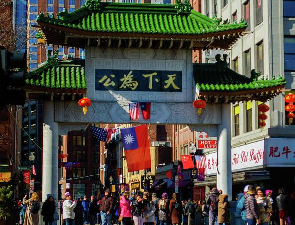 Photograph - Gates To Chinatown Boston by Christina Maiorano
