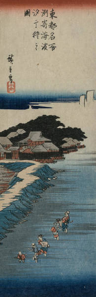 Relief - Gathering Shells At Low Tide At Susak by Utagawa Hiroshige