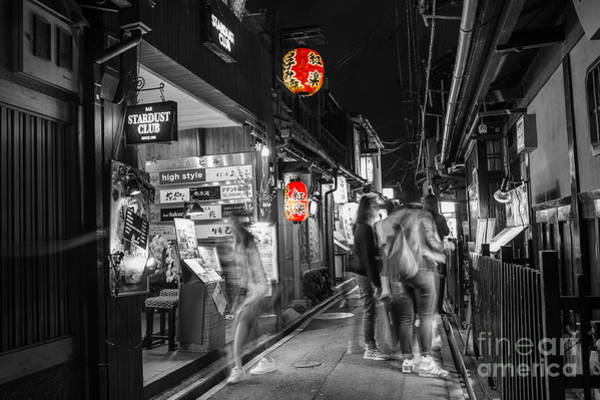 Photograph - Ghosts At Pontocho Alley by Eva Lechner