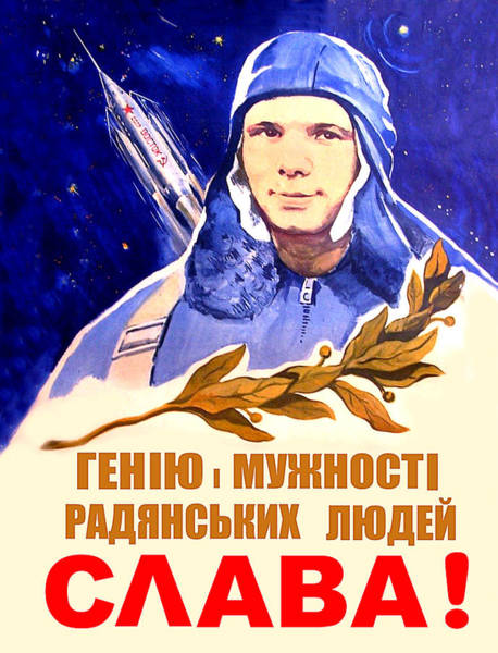 Propaganda Digital Art - Glory To Gagarin by Long Shot
