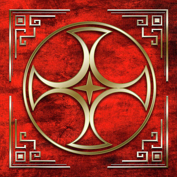 Digital Art - Gold 1 On Crimson by Chuck Staley