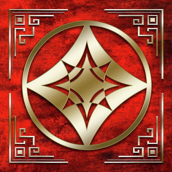 Digital Art - Gold 3 On Crimson by Chuck Staley