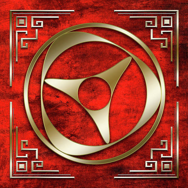 Digital Art - Gold 4 On Crimson by Chuck Staley