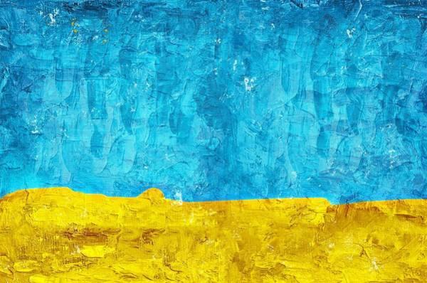 Sky Line Painting - Golden Desert by ArtMarketJapan