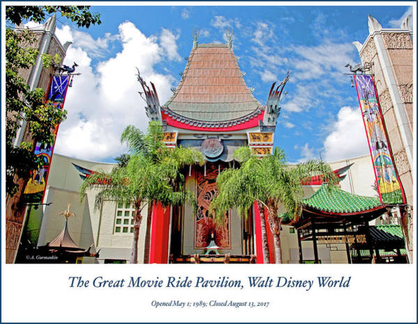 Photograph - Great Movie Ride Pavilion, Walt Disney World by A Gurmankin