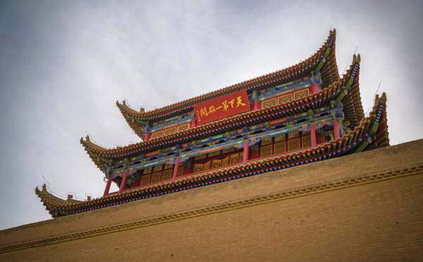 Photograph - Guanghua Tower Guan City Jiayuguan Gansu China by Adam Rainoff