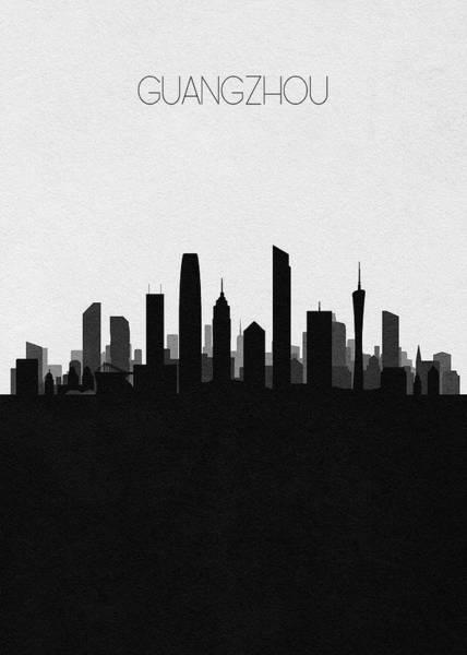 Digital Art - Guangzhou Cityscape Art by Inspirowl Design