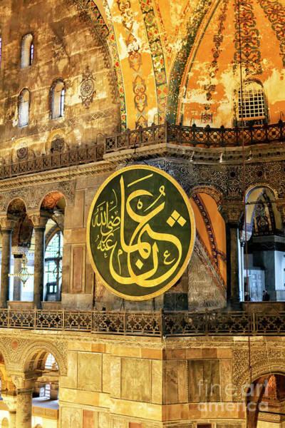 Turkiye Wall Art - Photograph - Hagia Sophia Symbols Istanbul  by John Rizzuto