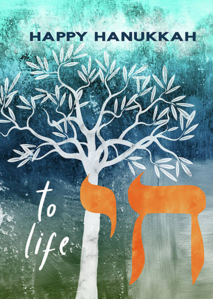 Wall Art - Mixed Media - Hanukkah Tree Of Life- Art By Linda Woods by Linda Woods