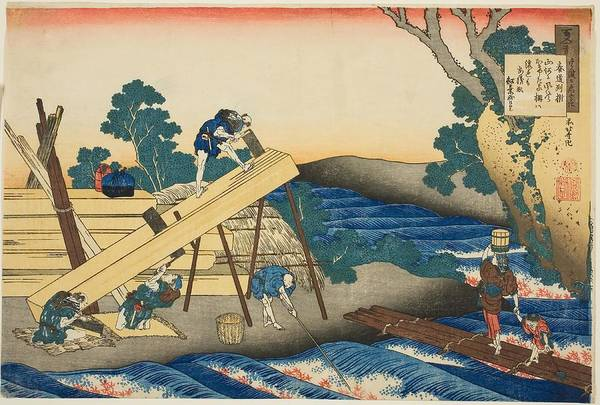 Lumberjacks Drawing - Harumichi No Tsuraki, Thirty-second Poet In The Series One Hundred Poems By One Hundred Poets Exp... by Katsushika Hokusai -1760-1849-