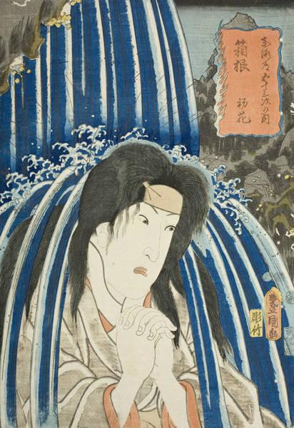 Relief - Hatsuhana At Hakone by Utagawa Kunisada