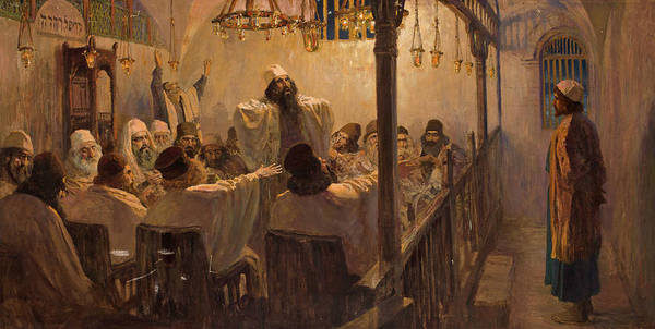 Wall Art - Painting - He Is Guilty Of Death, 1906 by Vasily Polenov