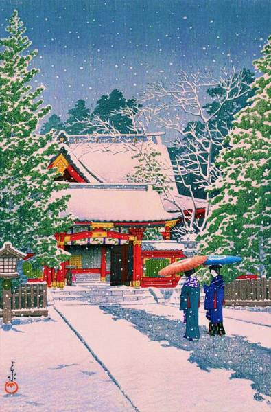 Wall Art - Painting - Hie Temple - Top Quality Image Edition by Kawase Hasui
