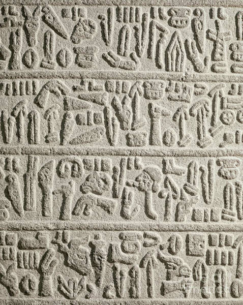Wall Art - Relief - Hieroglyphic Writing Fragment Recounting The Life Of Katusas King, Hittite by Syrian School