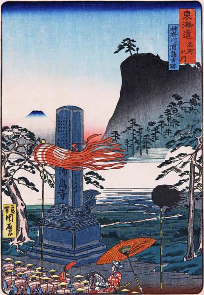 Wall Art - Painting - Historic Spots At Urashima, Kanagawa, Tokaido Famous Sights - Digital Remastered Edition by Kawanabe Kyosai