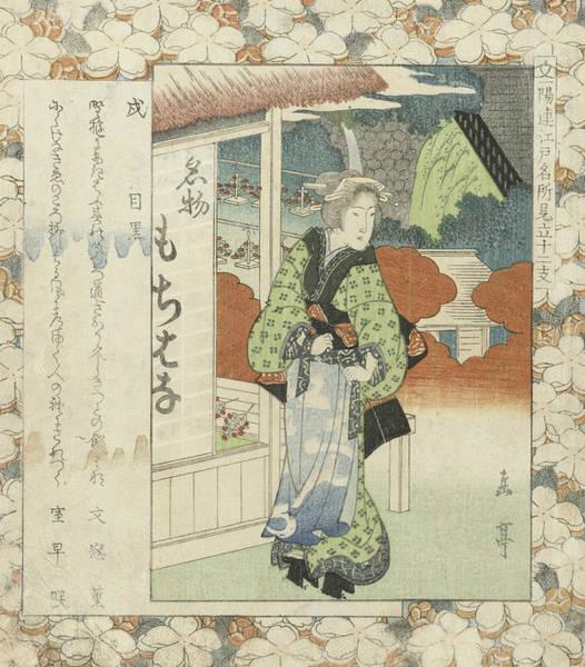 Relief - Hond - Meguro by Yashima Gakutei