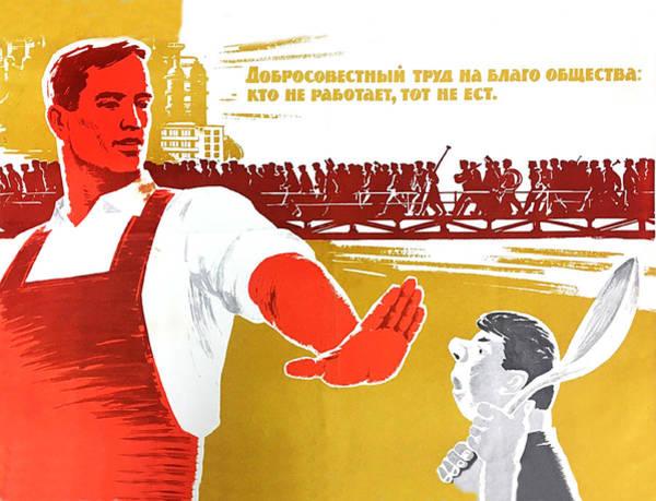 Propaganda Digital Art - Honest Work by Long Shot