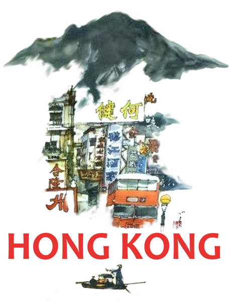 Hong Digital Art - Hong Kong by Long Shot
