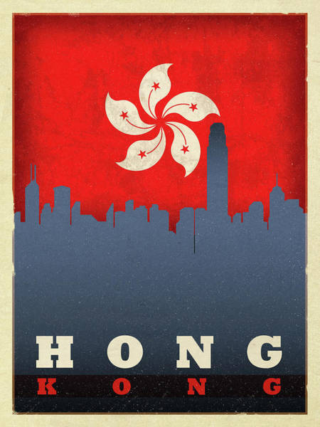 Wall Art - Mixed Media - Hong Kong World City Flag Skyline by Design Turnpike