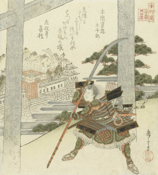 Relief - Honma Suketada by Yashima Gakutei