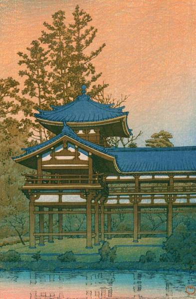 Wall Art - Painting - Houodo - Top Quality Image Edition by Kawase Hasui