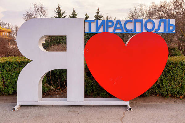 Photograph - I Love Tiraspol by Fabrizio Troiani