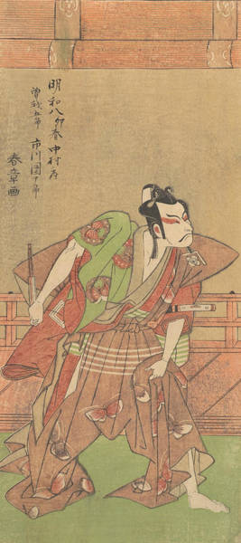 Relief - Ichikawa Danjuro V With Sword And Fan by Katsukawa Shunsho