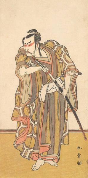 Relief - Ichikawa Danzo IIi As A Samurai Drawing A Sword by Katsukawa Shunsho