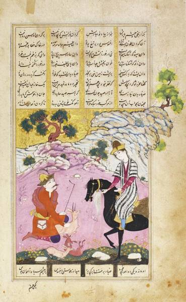 Wall Art - Painting - illuminated leaf from Nizami s Khamsa  Majnun on a horse buying a deer from a hunter, signed by Mu'i by Celestial Images