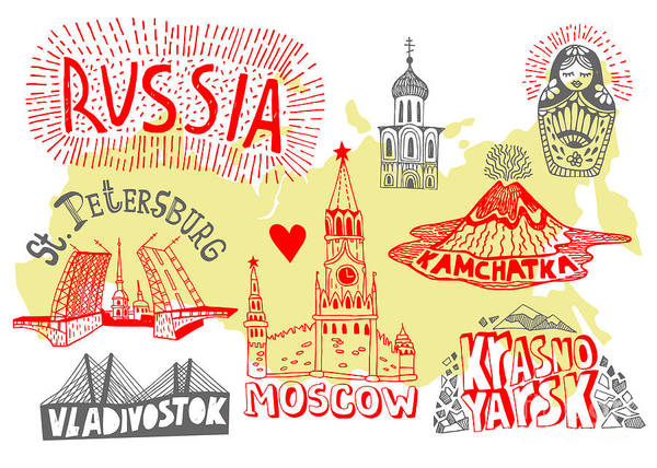 Wall Art - Digital Art - Illustrated Map Of Russia by Daria i