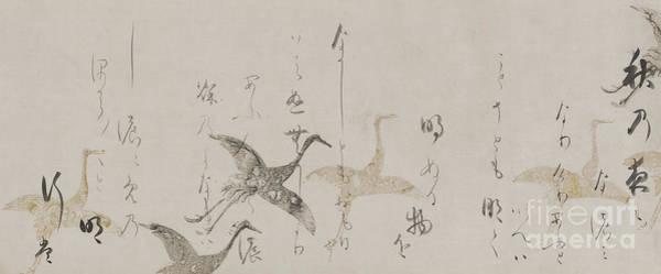 Wall Art - Painting - Imperial Anthology, Kokinshu, Momoyama Or Edo Period  by Honami Koetsu and Tawaraya Sotatsu
