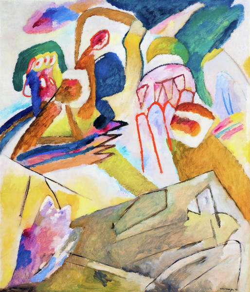 Wall Art - Painting - Improvisation 18, With Tombstone -  by Wassily Kandinsky