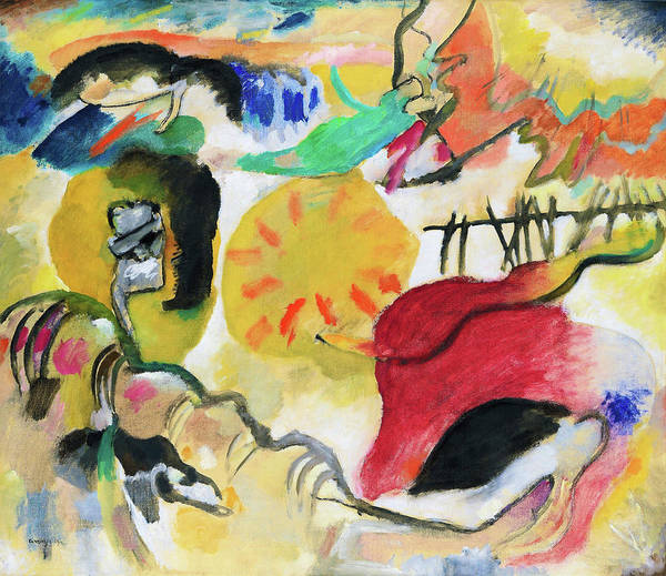 Wall Art - Painting - Improvisation 27, Garden Of Love II - Digital Remastered Edition by Wassily Kandinsky