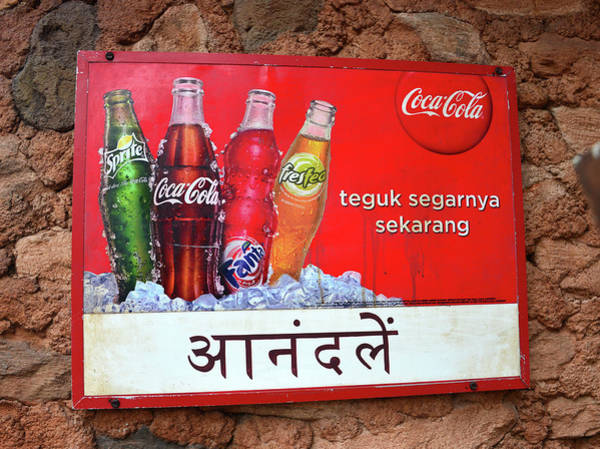 Wall Art - Photograph - Indian Coke Sign by David Lee Thompson