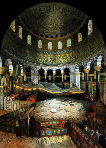 Wall Art - Photograph - Inside The Dome Of The Rock 1862 by Munir Alawi