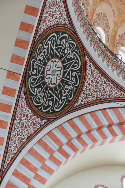 Wall Art - Photograph - Interior Decoration Of The Suleymanie Mosque by Steve Estvanik
